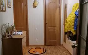 2-комнатная квартира, 48.7 м², 1/2 этаж, Шипина — Бородина за 9.2 млн 〒 в Костанае