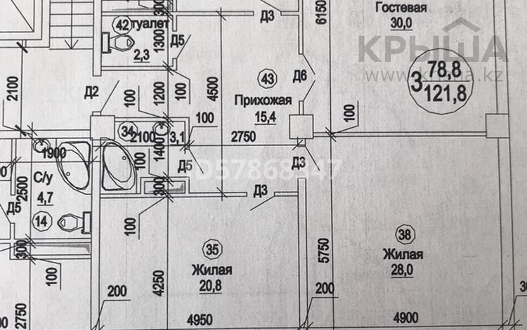 3-комнатная квартира, 122 м², 4/9 этаж, 35-мкр, 35 за ~ 13.4 млн 〒 в Актау, 35-мкр