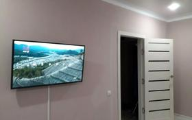 1-комнатная квартира, 50 м², 4 этаж посуточно, Акан Серы — Темирбекова за 8 000 〒 в Кокшетау