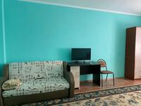 1-комнатный дом, 50 м², мкр Сарыкамыс, Сарыкамыс Гаухартас за 10 млн 〒 в Атырау, мкр Сарыкамыс