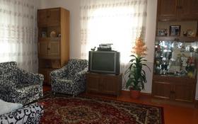 4-комнатный дом, 54 м², 9 сот., Громова — Байзак батыра за 20 млн 〒 в Таразе