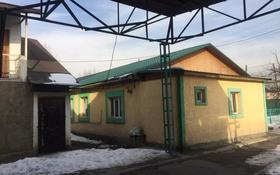 4-комнатный дом, 82.4 м², 10.11 сот., мкр Айгерим-1 за 45 млн 〒 в Алматы, Алатауский р-н