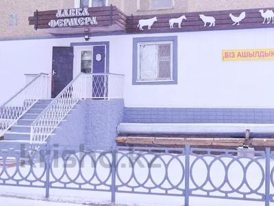 Магазин площадью 40 м², Привокзальный-5 за ~ 17.9 млн 〒 в Атырау, Привокзальный-5