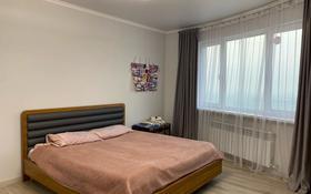 2-комнатная квартира, 54.1 м², 15/16 этаж, Навои 37 — Жандосова за 28.5 млн 〒 в Алматы