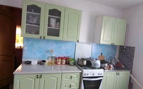 3-комнатный дом, 80 м², 4 сот., Губарова за 11 млн 〒 в Уральске