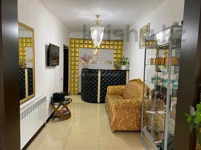 Салон красоты за 60 млн 〒 в Алматы, Бостандыкский р-н