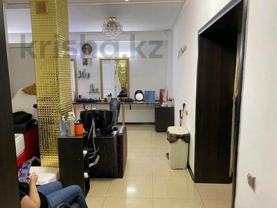 Салон красоты за 60 млн 〒 в Алматы, Бостандыкский р-н — фото 2