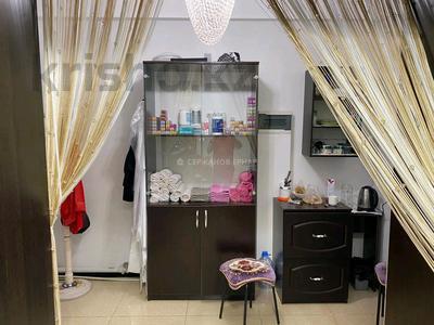 Салон красоты за 60 млн 〒 в Алматы, Бостандыкский р-н — фото 8