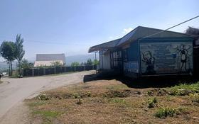 Промбаза 35 соток, Айвазовского 75 а — Гагарина за 55 млн 〒 в Талгаре
