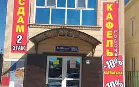 Магазин площадью 180 м², Мустафа Шокай 185А — Район Сатурна за 300 000 〒 в