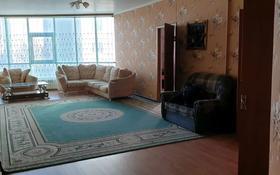 2-комнатная квартира, 90 м², 3/25 этаж, Абылхайр хана 112б — Маметовой за 16 млн 〒 в Актобе, мкр 11