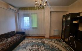 1-комнатная квартира, 41 м², 9/9 этаж, Асыл Арман за 13.3 млн 〒 в Иргелях
