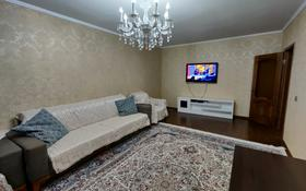 3-комнатная квартира, 100 м², 6/12 этаж, мкр Жетысу-3, Абая 55 за 42 млн 〒 в Алматы, Ауэзовский р-н