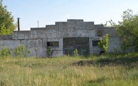 Склад бытовой 0.3358 га, Трудовая за 42 млн 〒 в Щучинске