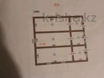 8-комнатный дом, 336 м², 9 сот., Локомотив 9 — Сады за 38 млн 〒 в Уральске — фото 10