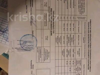 8-комнатный дом, 336 м², 9 сот., Локомотив 9 — Сады за 38 млн 〒 в Уральске — фото 12
