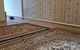 2-комнатный дом помесячно, 40 м², мкр Шанырак-1, Мкр Шанырак-1 4 — Егемен за 35 000 〒 в Алматы, Алатауский р-н