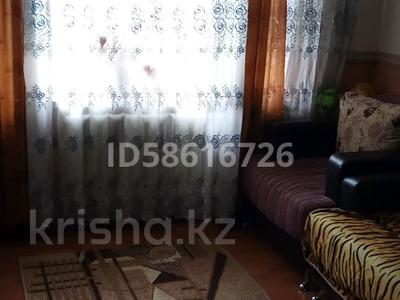 4-комнатный дом, 65 м², 8 сот., Полевая 10 за 15 млн 〒 в Боралдае (Бурундай) — фото 2