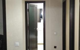 3-комнатная квартира, 72 м², 2/5 этаж, Жарокова — Габдуллина за 32 млн 〒 в Алматы, Бостандыкский р-н