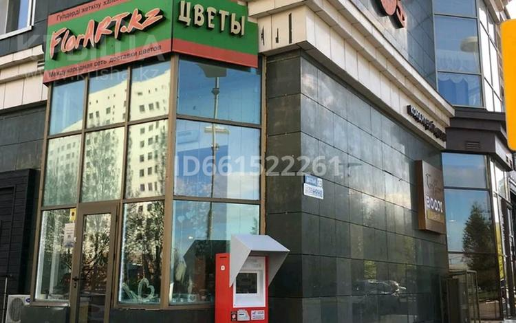 Помещение площадью 50 м², Достык 13 за 13 000 〒 в Нур-Султане (Астана), Есиль р-н