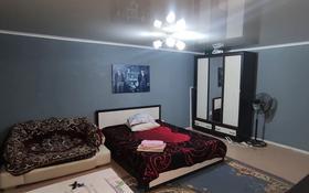 1-комнатная квартира, 30 м², 2/5 этаж посуточно, Мкр Жидебая батыра 7 за 5 000 〒 в Балхаше