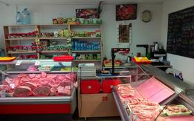 Магазин площадью 30 м², Алиханова за 3 000 〒 в Караганде, Казыбек би р-н