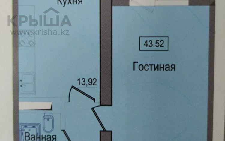 1-комнатная квартира, 45 м², 1/13 этаж, Макатаева 127/25 за 14.3 млн 〒 в Алматы, Алмалинский р-н