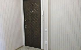 3-комнатная квартира, 62.4 м², 5/5 этаж, Мирный тупик 7 за 17.5 млн 〒 в Уральске