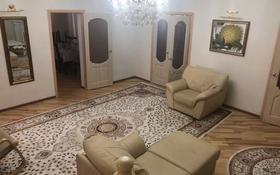 6-комнатный дом, 350 м², Курмангалиева за ~ 61.6 млн 〒 в Атырау