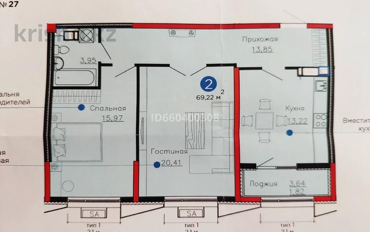 2-комнатная квартира, 70 м², 8/8 этаж, Розыбакиева 320 за 42 млн 〒 в Алматы, Бостандыкский р-н