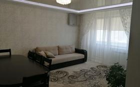 3-комнатная квартира, 83 м², 7/9 этаж, мкр Жана Орда 5 за 24 млн 〒 в Уральске, мкр Жана Орда