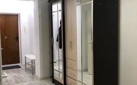 1-комнатная квартира, 55 м², 10/10 этаж помесячно, Санкибай батыра за 100 000 〒 в Актобе