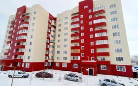 3-комнатная квартира, 84 м², 8/9 этаж, проспект Казыбек би 7/1 за ~ 32 млн 〒 в Усть-Каменогорске