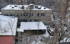Здание, площадью 2113 м², мкр Самал-2 66а за 2.7 млрд 〒 в Алматы, Медеуский р-н