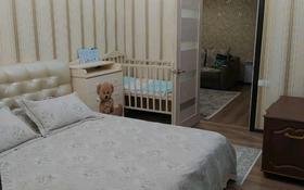 7-комнатный дом, 166 м², 5 сот., Куншуак за 39.5 млн 〒 в Нур-Султане (Астана), Алматы р-н