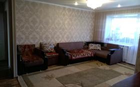 3-комнатная квартира, 59 м², 5/5 этаж, Ахременко за 17.5 млн 〒 в Петропавловске