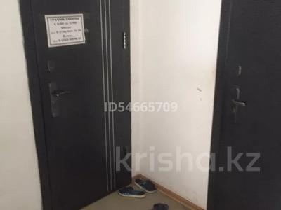 Здание, площадью 800 м², мкр Шанырак-2 139 за 165 млн 〒 в Алматы, Алатауский р-н — фото 15