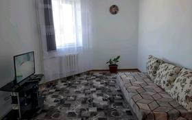 2-комнатная квартира, 56 м², 3 этаж посуточно, Привокзальный-3А 14 за 7 000 〒 в Атырау, Привокзальный-3А