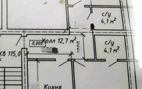 3-комнатная квартира, 115 м², 1/3 этаж, Московская 7 за 30 млн 〒 в Уральске