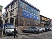 Здание, площадью 796 м²