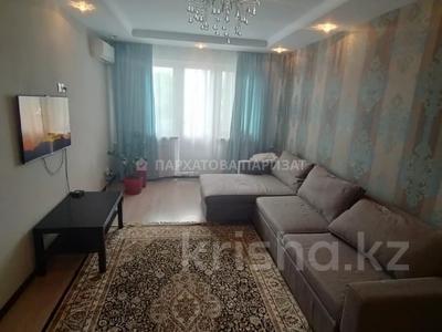 2-комнатная квартира, 43 м², 4/4 этаж, мкр №1, Мкр №1 — Жубанова за 15.8 млн 〒 в Алматы, Ауэзовский р-н — фото 2