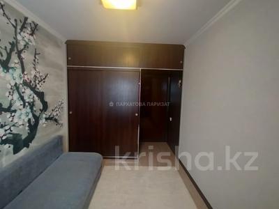 2-комнатная квартира, 43 м², 4/4 этаж, мкр №1, Мкр №1 — Жубанова за 15.8 млн 〒 в Алматы, Ауэзовский р-н — фото 4