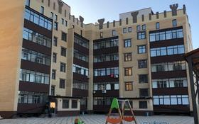 4-комнатная квартира, 137 м², 1/5 этаж, Батыс-2 50б за 35 млн 〒 в Актобе, мкр. Батыс-2