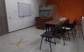 Офис площадью 357.2 м², Желтоксан — Казыбек Би за 1.5 млн 〒 в Алматы, Алмалинский р-н
