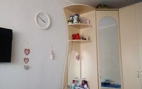 1-комнатная квартира, 22 м², 5/5 этаж, Дзержинского — Тауелсиздик за 5.2 млн 〒 в Костанае