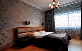 3-комнатная квартира, 140 м², 15/20 этаж посуточно, Достык 160 за 28 000 〒 в Алматы, Медеуский р-н