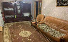 4-комнатная квартира, 74 м², 3/9 этаж, Алтынсарина за 18.5 млн 〒 в Костанае