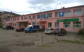 Здание, площадью 1600 м², проспект Независимости 5/2 за 135 млн 〒 в Усть-Каменогорске