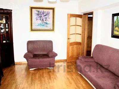4-комнатная квартира, 90 м², 4/5 этаж, проспект Достык за 50 млн 〒 в Алматы, Медеуский р-н — фото 2