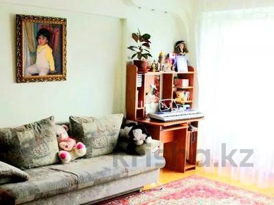 4-комнатная квартира, 90 м², 4/5 этаж, проспект Достык за 50 млн 〒 в Алматы, Медеуский р-н — фото 4